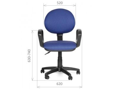 Chairman-682-(3)